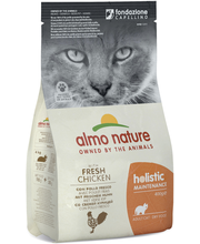 Almo Nature Holistic Cat kana & riisi 400g, kuivaruoka kissoille