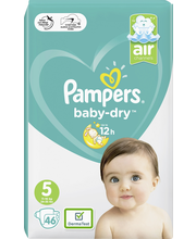 Pampers 46kpl BabyDry ...