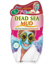 MJ 20 g Dead Sea Mud Mask