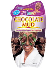 MJ 20 g Chocolate Mud ...