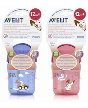 Avent 260ml pillimuki 12kk