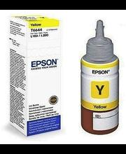 Epson T6644 väripatruuna  Keltainen