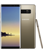 Samsung Galaxy Note8 Kult