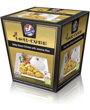 350g Kitchen Joy Thai-Cube Satay-kanaa ja jasmiiniriisiä, pakasteateria