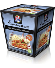 320g Spicy Sesame kana...