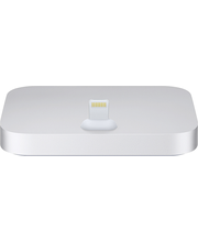 Apple iPhone Lightning Dock Space Silver telakka