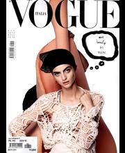 Vogue  (ITA), naistenlehdet