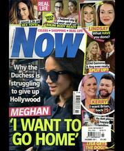 Now aikakauslehti