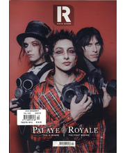 Rock Sound aikakauslehti