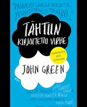 Wsoy John Green: Tähtiin kirjoitettu virhe