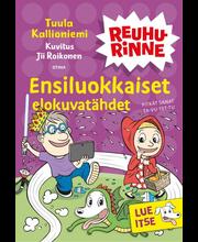 Kallioniemi, Reuhurinne - Ensiluokkaiset elokuvatähdet