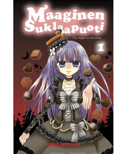 Maaginen suklaapuoti mangasarjakuva,  sarjakuva-albumi