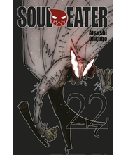 Soul Eater sarjakuva-albumi