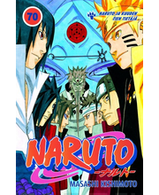 Naruto sarjakuva-albumi