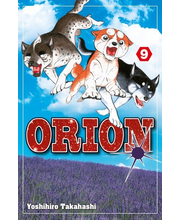 Orion album
