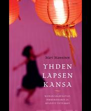 Manninen, Mari: Yhden lapsen kansa kirja