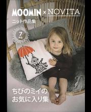 Moomin X Novita Little My's Favourite (Japani) kirja