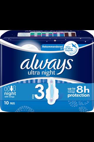 Always 10kpl Ultra Night 3 terveysside