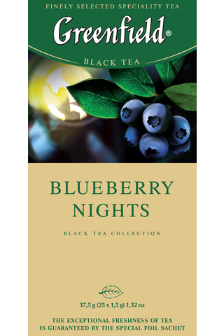 Greenfield 50g Blueberry Nights tee 25ps