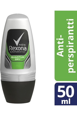 Rexona 50ml Quantum roll on