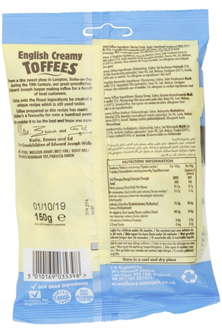 Walkers nonsuch eng creamy 150g