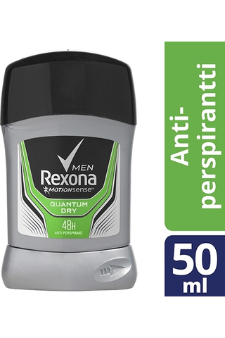 Rexona 50ml Quantum stick