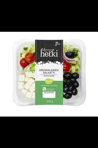 Fresh  LounasHetki 300g Kreikkalainen Salaatti