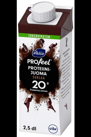 Valio PROfeel sokeroimaton proteiinijuoma suklainen 2,5 dl UHT laktoositon