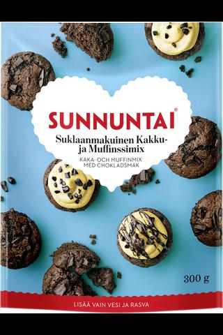 Sunnuntai 300g suklaanmakuinen kakku- ja muffinssimix