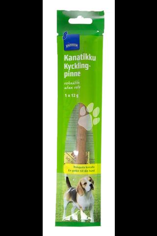 Rainbow 12g kanatikku makupala koiralle vehnätön