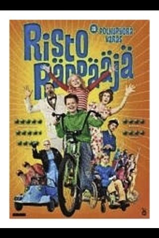 Risto Räppääjä ja polkupyörävaras, dvd