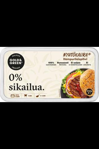 Gold&Green Nyhtökaura® hampurilaispihvi 240g