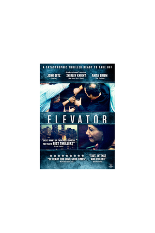DVD Elevator