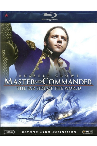 Bd Master And Commander