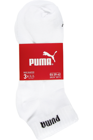 Puma lyhytvarsisukka 3-pack