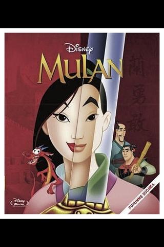 Bd Mulan