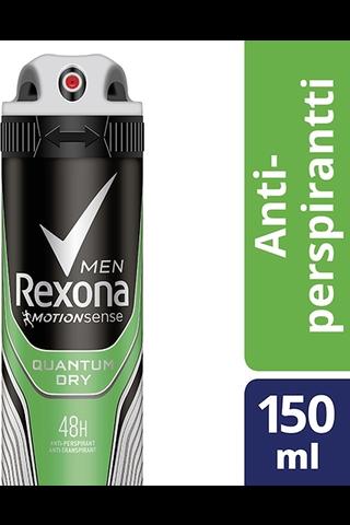 Rexona 150ml Quantum deodorantti spray