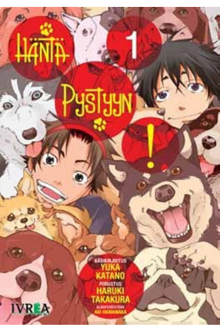 Ivrea Yuka Katano: Häntä pystyyn! 1 -sarjakuvakirja