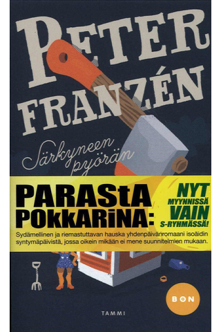 Peter Franzen: Särkyneen pyörän karjatila