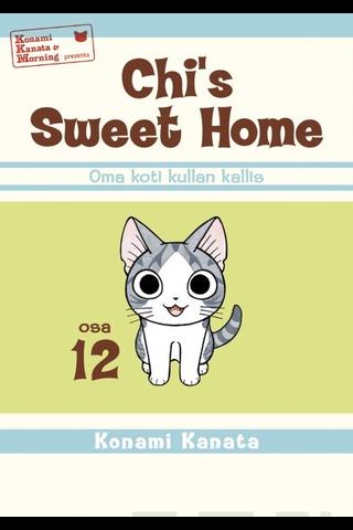Tammi Kanata Konami: Chi's Sweet Home 12 sarjakuvakirja