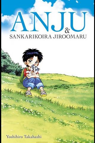 Tammi Yoshihiro Takahashi: Anju & Sankarikoira Jiroomaru