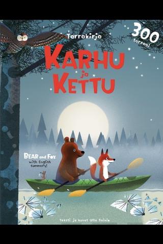 Aurinko Kustannus Ulla Sainio: Karhu ja Kettu - tarrakirja