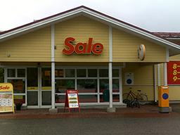 Sale Liljendal