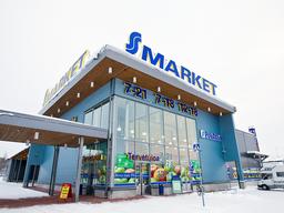 K Market Kannelmäki