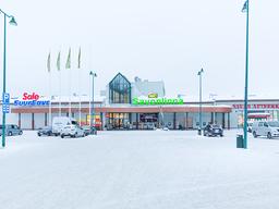 Lähi-ABC Savonlinna
